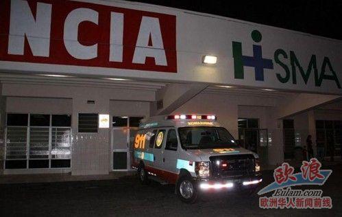 西班牙一华人店主遭劫被刺伤 华人成高危人群
