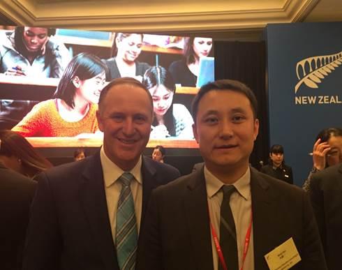 金吉列留学受邀出席新西兰总理访华午宴