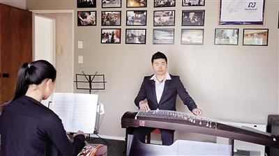 重庆音乐家推广民乐 获新西兰天才移民签证