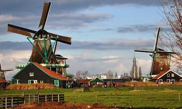 荷兰签证受理时间缩短至48小时